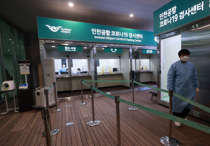 The Dec. 30, 2020, file photo shows a COVID-19 testing station for departing passengers at Incheon International Airport, west of Seoul. (Yonhap)