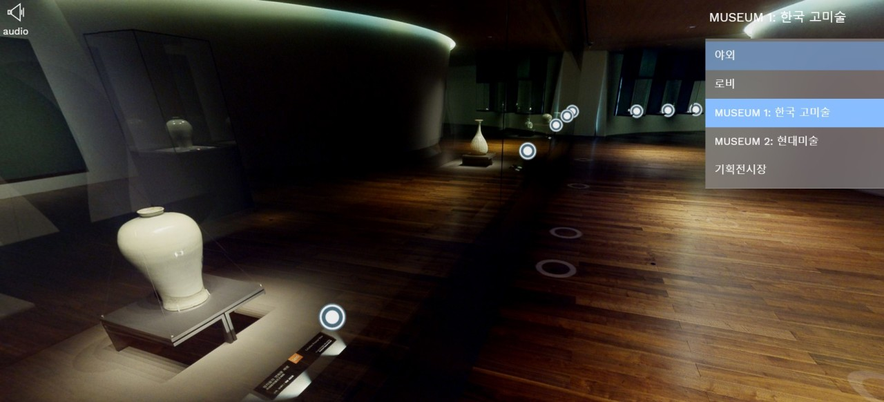 Leeum, Samsung Museum of Art, offers a virtual reality tour during the pandemic. The museum has remained essentially inactive since 2017, when Hong Ra-hee, Lee Kun-hee's wife and the former director of the museum, stepped down. (Screenshot of the Korean Traditional Art exhibition)