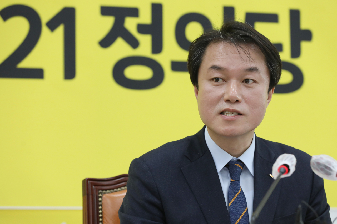 This file photo shows Kim Jong-cheol, the chief of the progressive minor Justice Party. (Yonhap)