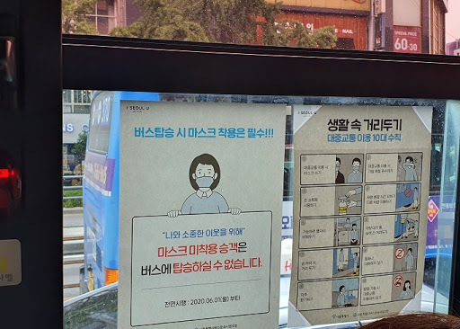 This undated file photo shows a poster informing passengers that they cannot board buses without wearing a mask due to the coronavirus pandemic. (Yonhap)