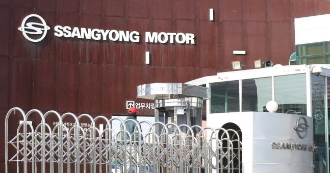SsangYong Motor (Yonhap)