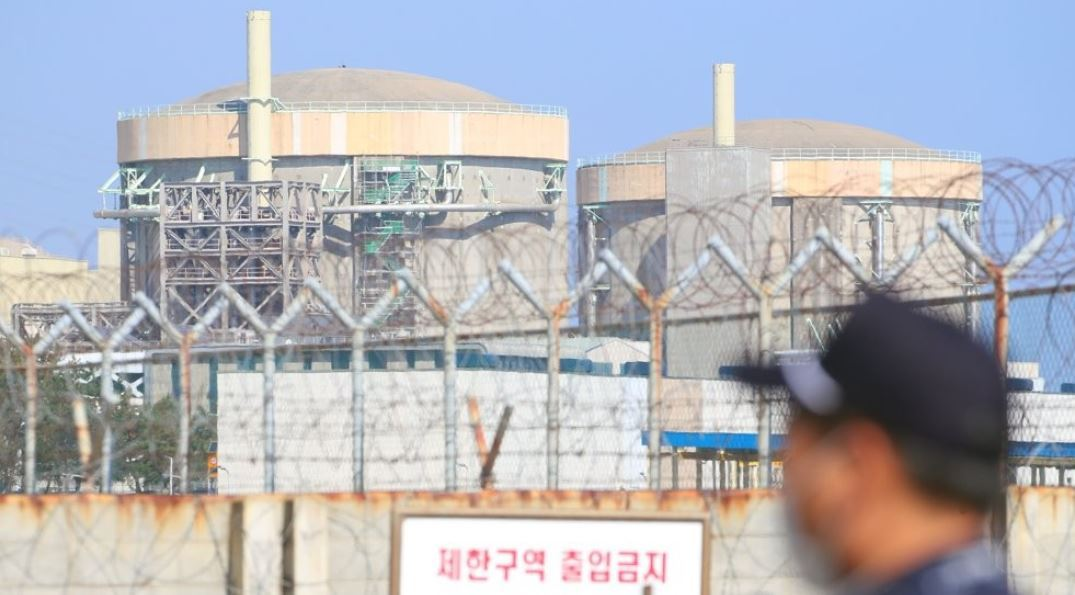 This photo taken on Oct. 20, 2020, shows the now-decommissioned Wolsong-1 nuclear reactor in Gyeongju, 370 kilometers southeast of Seoul. (Yonhap)