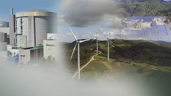 Energy mix in South Korea (Yonhap)