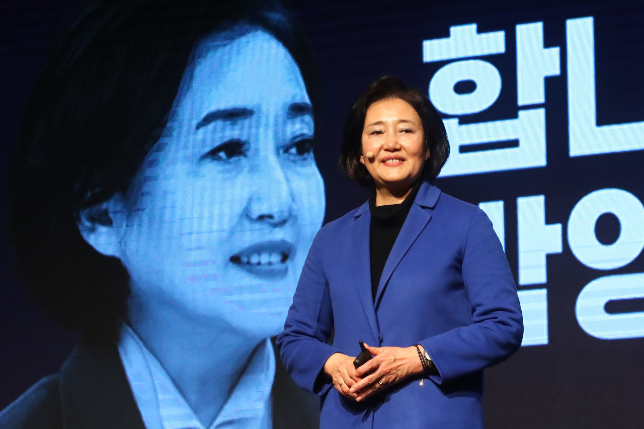 Park Young-sun, former minister of SMEs and Startups, announces her bid to run for Seoul mayor Tuesday. (Yonhap)