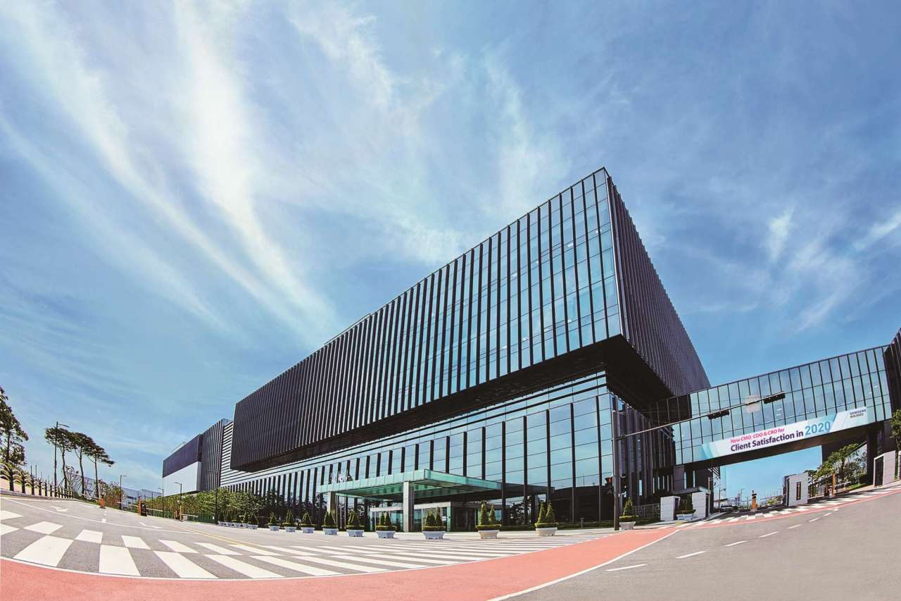 This undated photo, provided by Samsung Biologics, shows one of its three plants in Songdo in Incheon. (Samsung Biologics)