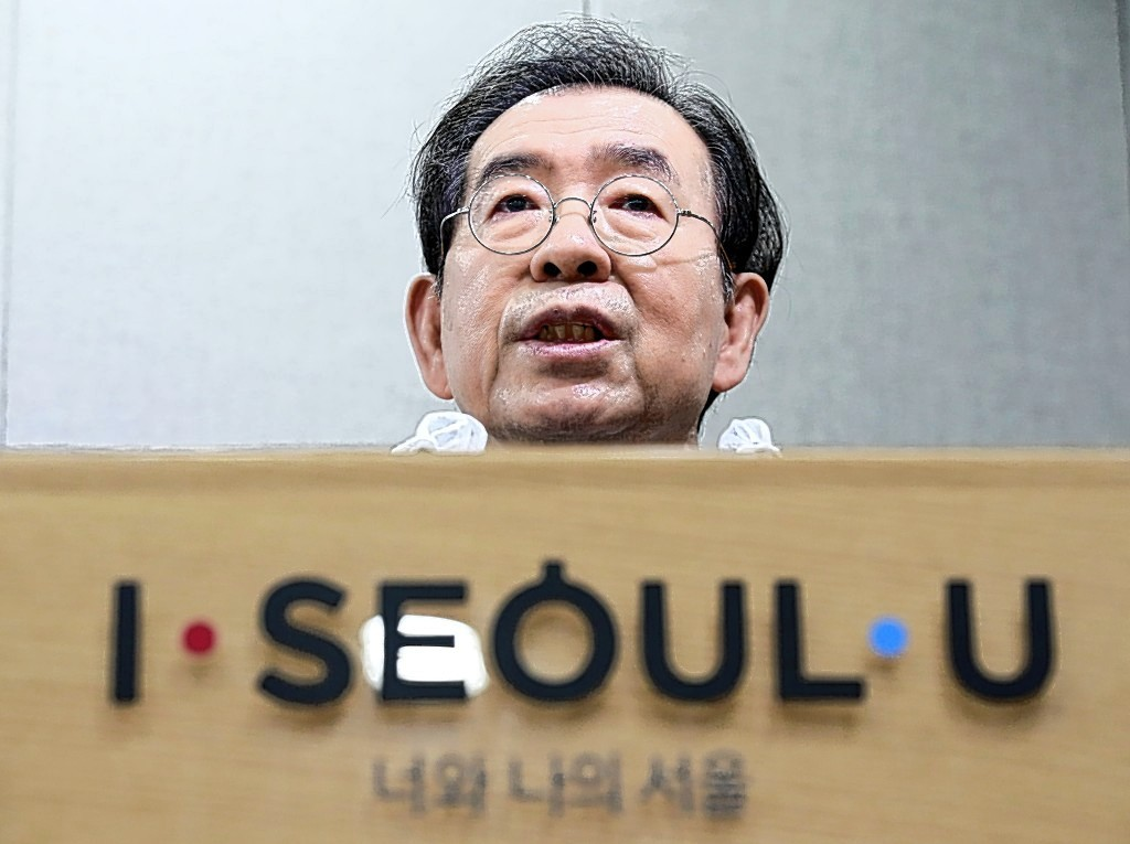 This file photo shows late former Seoul Mayor Park Won-soon. (Yonhap)