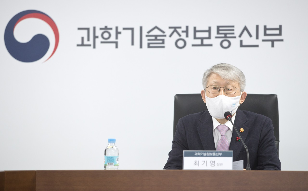 ICT Minister Choi Ki-young speaks during a meeting held at the government complex in Sejong, Tuesday. (Yonhap)