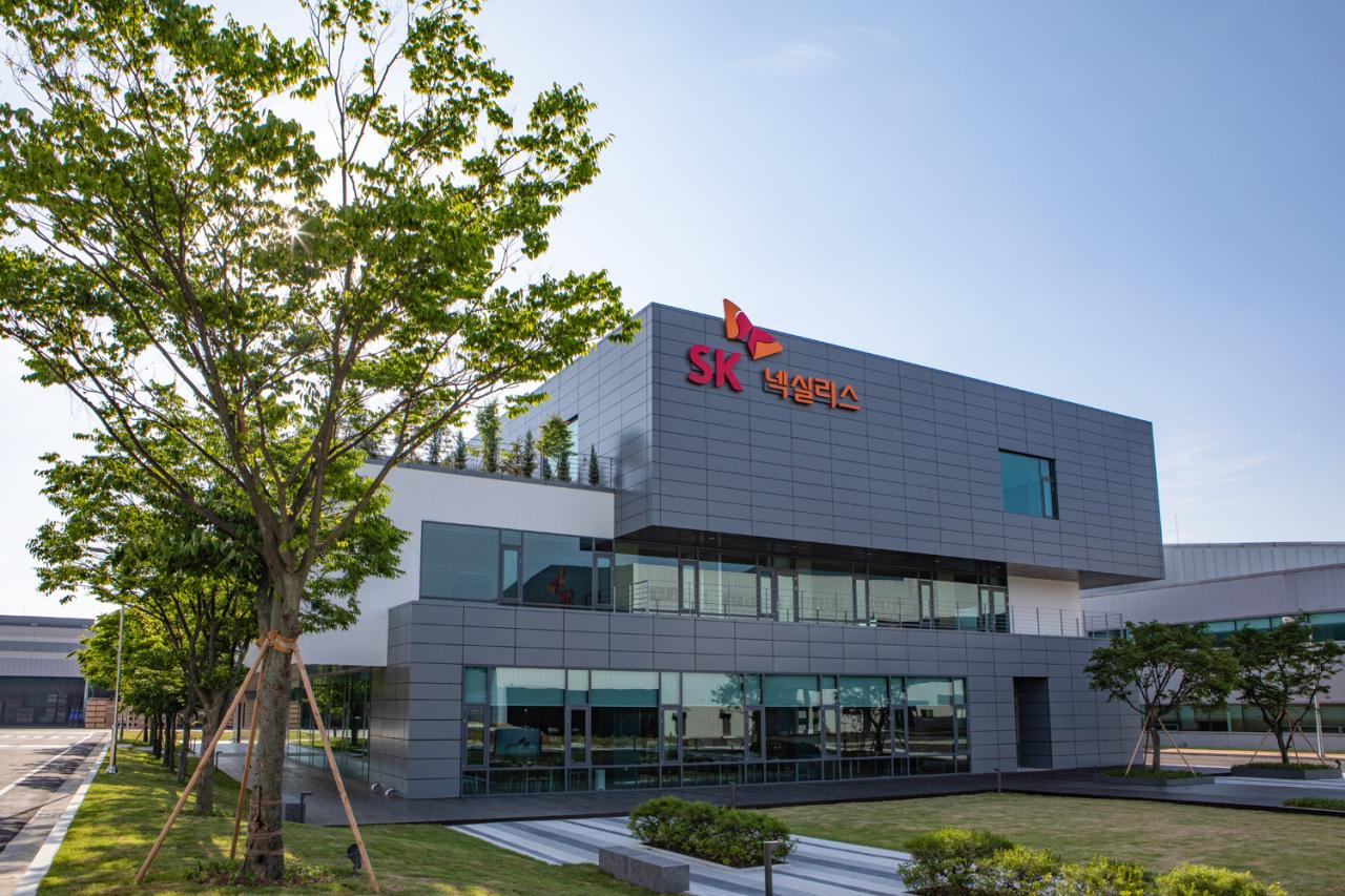 SK Nexilis' copper foil plant in Jeongeup, North Jeolla Province (SKC)