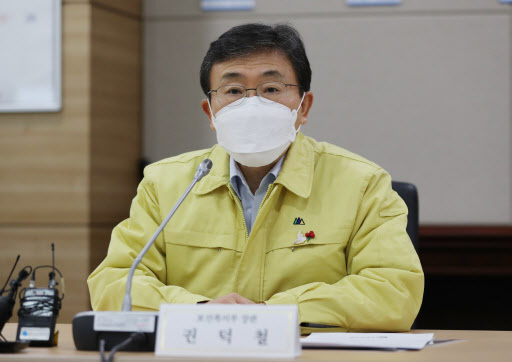 Health Minister Kwon Deok-cheol (Yonhap)
