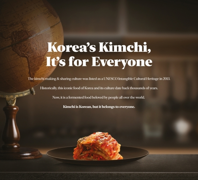 TheNew York Times' Kimchi ad by Seo Kyung-duk