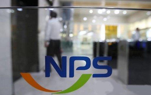 National Pension Service (NPS) (Yonhap)