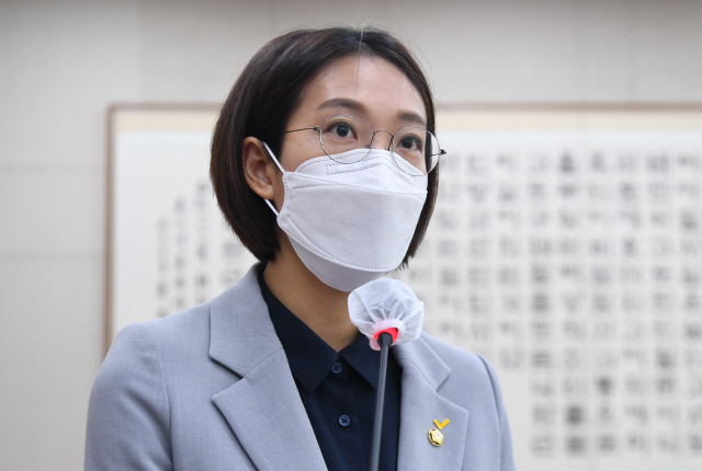 Rep. Jang Hye-young of Justice Party (Yonhap)