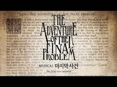 """Image for """"The Adventure of the Final Problem"""" (The Wave)"""