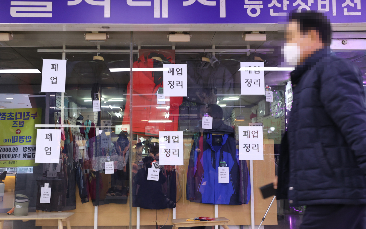 A clothing shop in Jung-gu, central Seoul, has closure signs up earlier this month as social distancing regulations stemming from the COVID-19 pandemic diminished revenues and income for small merchants and self-employed population. (Yonhap)