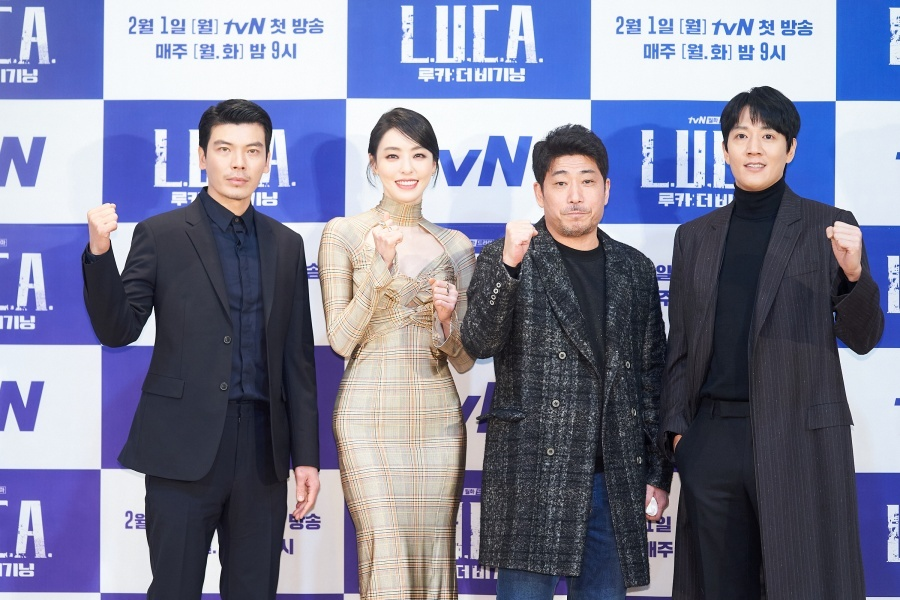 (From left) Actors Kim Sung-oh and Lee Da-hee, director Kim Hong-sun and actor Kim Rae-won pose before an online press conference Wednesday. (CJ ENM)
