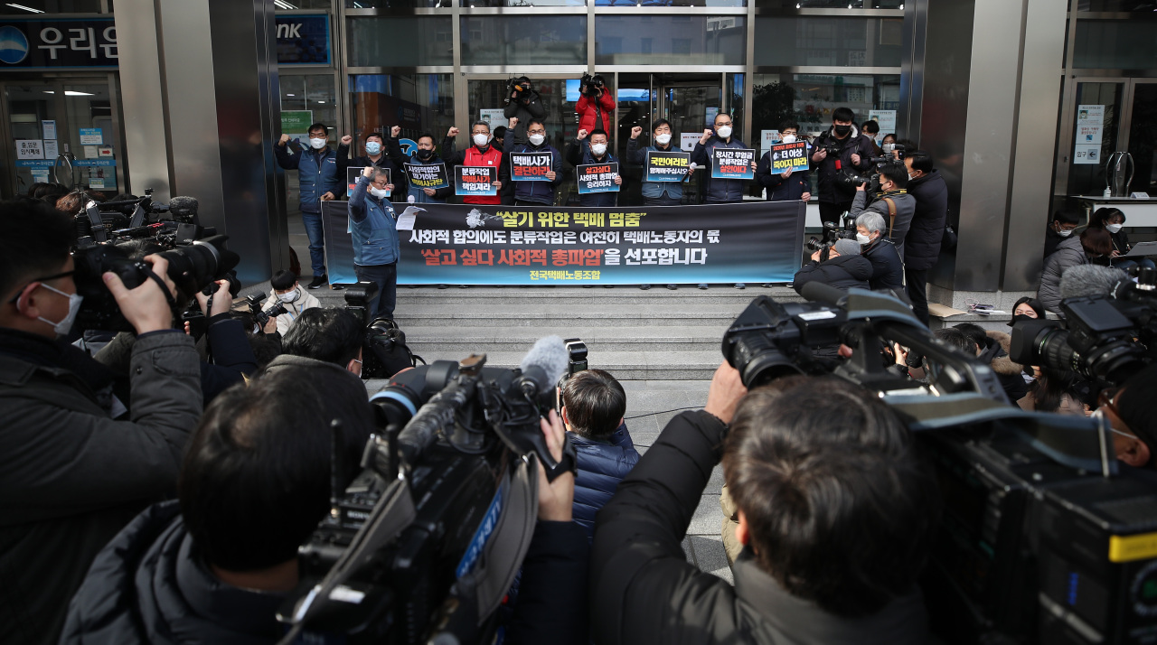Unionized deliverymen declare a strike in front of the headquarters of Hanjin Transportation Co. in Seoul on Wednesday. (Yonhap)
