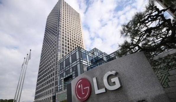 LG headquarters in Yeouido, Seoul (Yonhap)