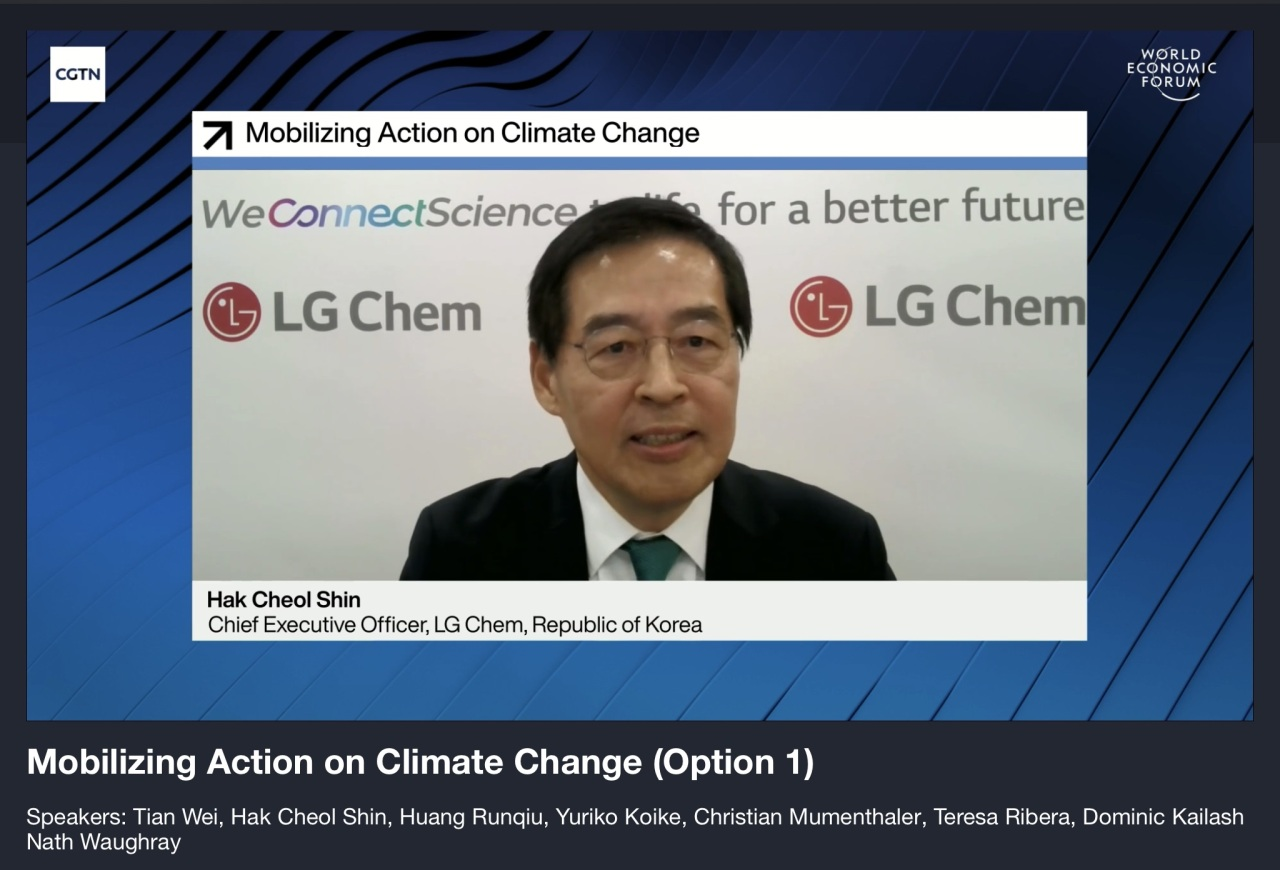 "LG Chem Vice Chairman and CEO Shin Hak-cheol speaks at the ""Mobilizing Action on Climate Change"" session at the World Economic Forum. (LG Chem)"