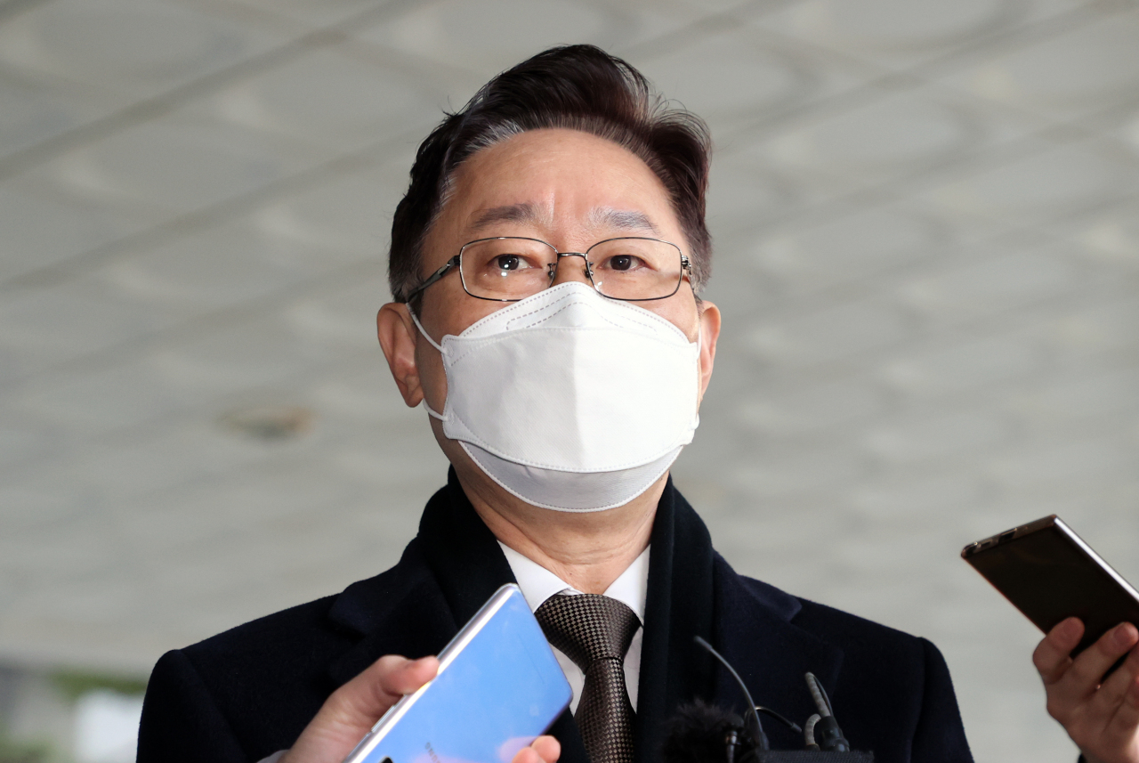 Park Beom-kye, newly appointed as justice minister, in a file photo (Yonhap)