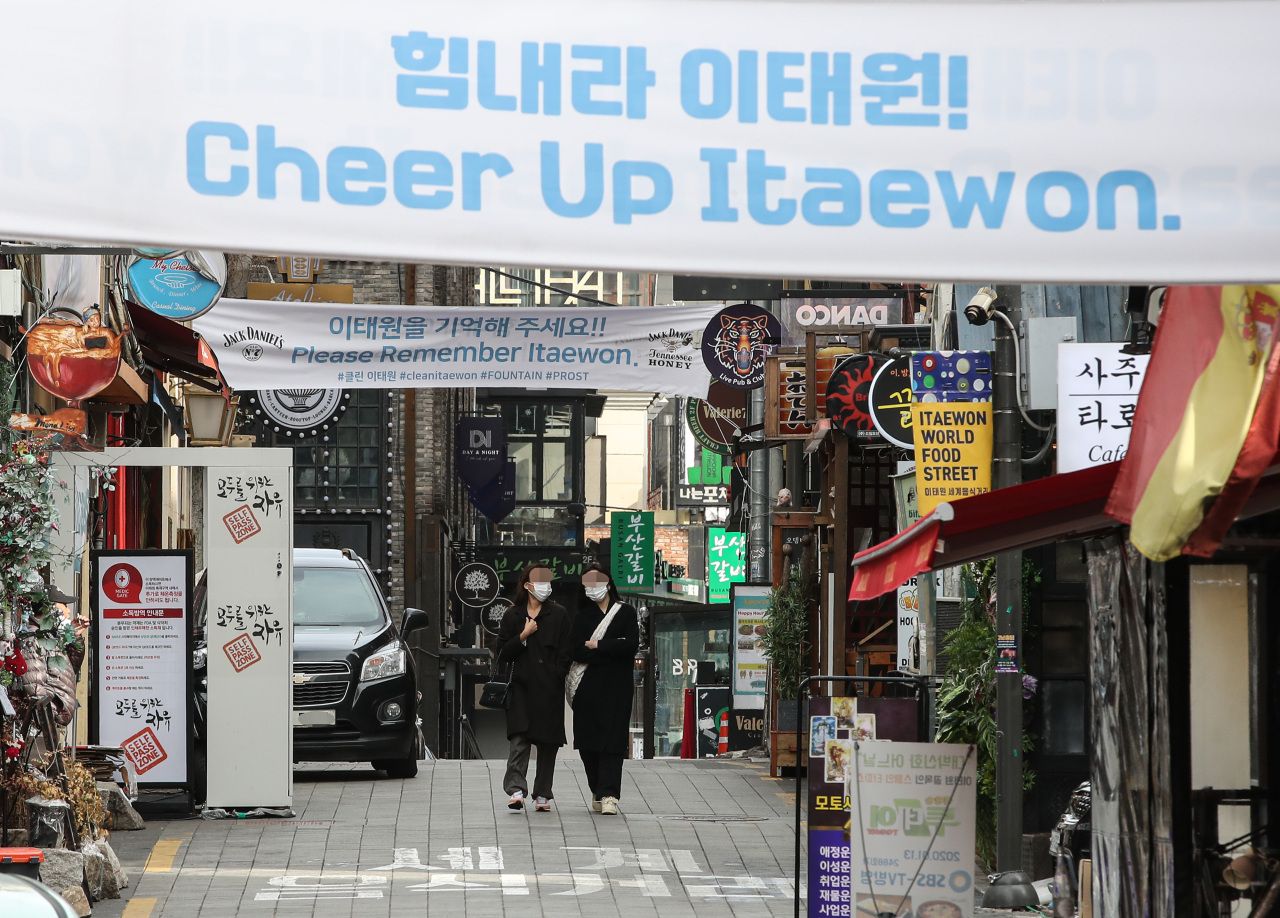 A banner over a shopping street in Itaewon, central Seoul, reads,