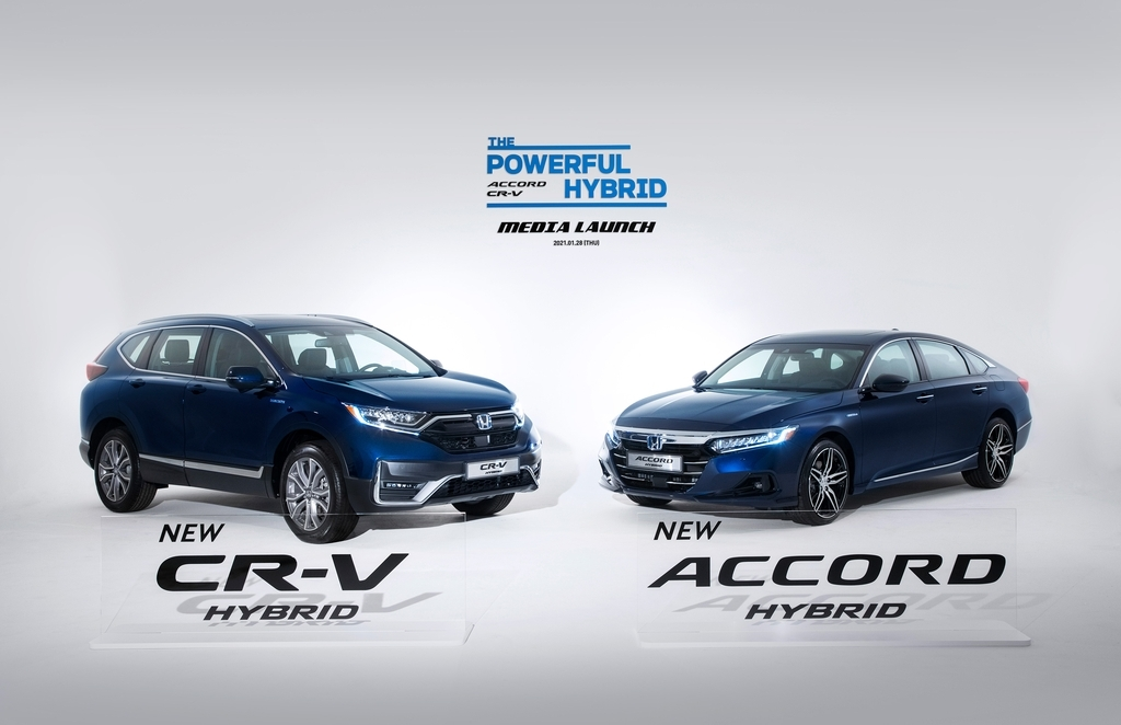 This file photo provided by Honda Korea shows the new CR-V hybrid and the upgraded Accord hybrid models. (Honda Korea)