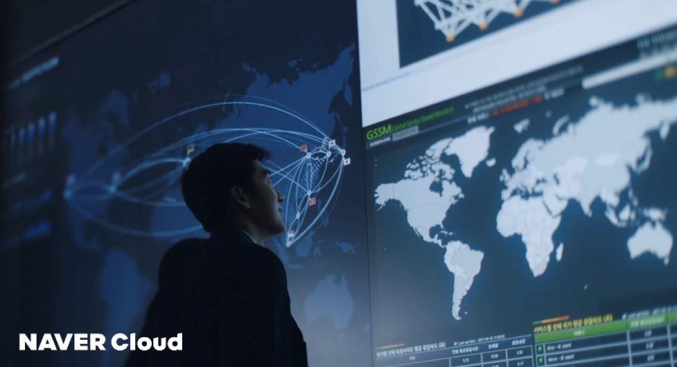 Naver Cloud platform seeks to amplify global presence through global partners (Naver Cloud)
