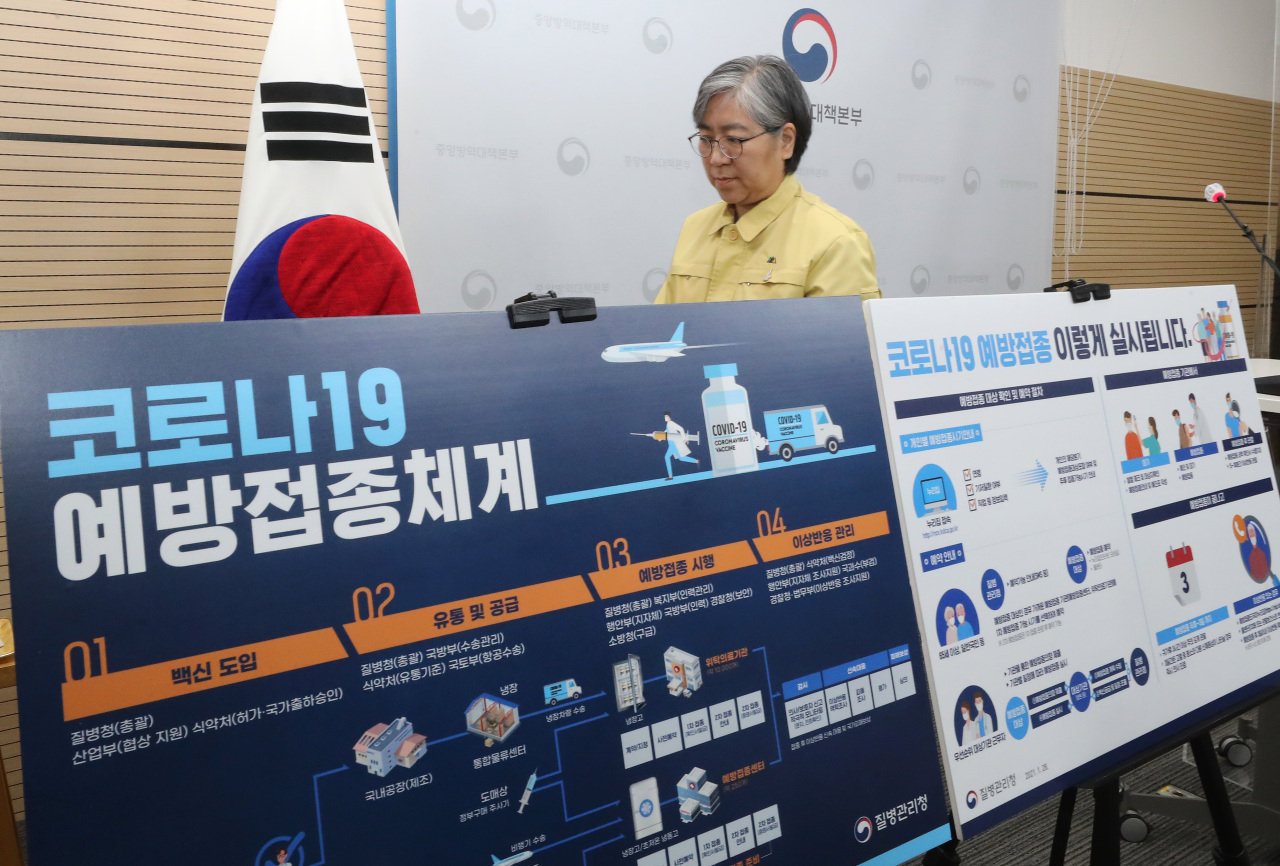 KDCA chief Jung Eun-kyeong announces phased plan for vaccinating the Korean public against COVID-19 at a Thursday press briefing. (Yonhap)
