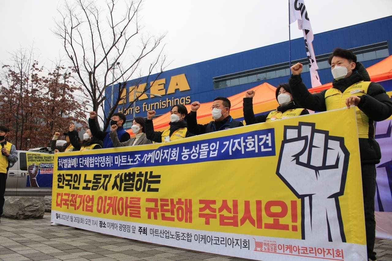 Ikea Korea labor union members at a sit-in protest in front of Ikea Gwangmyeong outlet in Gyeonggi Province on Tuesday. (Korean Mart Labor Union)