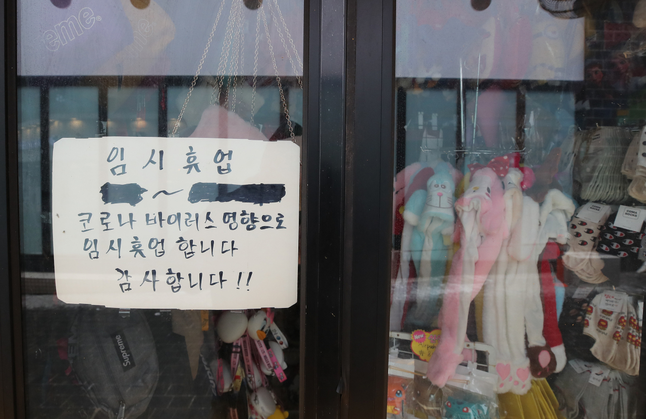 The Jan. 12, 2021, file photo shows a closed store in the famous shopping district of Myeongdong in central Seoul due to the COVID-19 pandemic. (Yonhap)