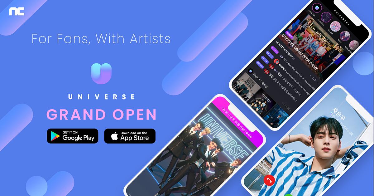 NCSoft's K-pop platform Universe (NCSoft)