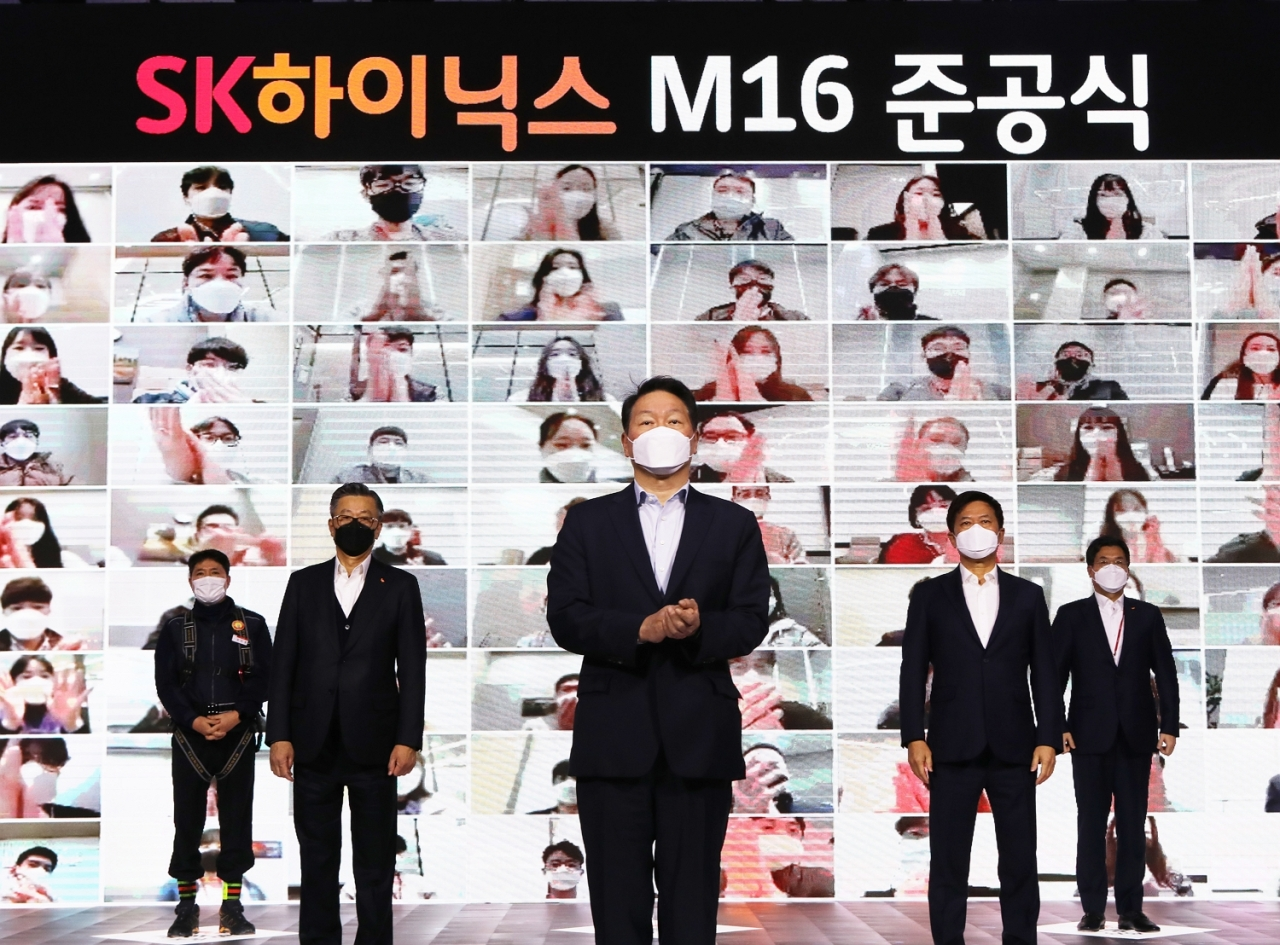 SK Group Chairman Chey Tae-won attends a virtual ceremony on Monday. (SK hynix)