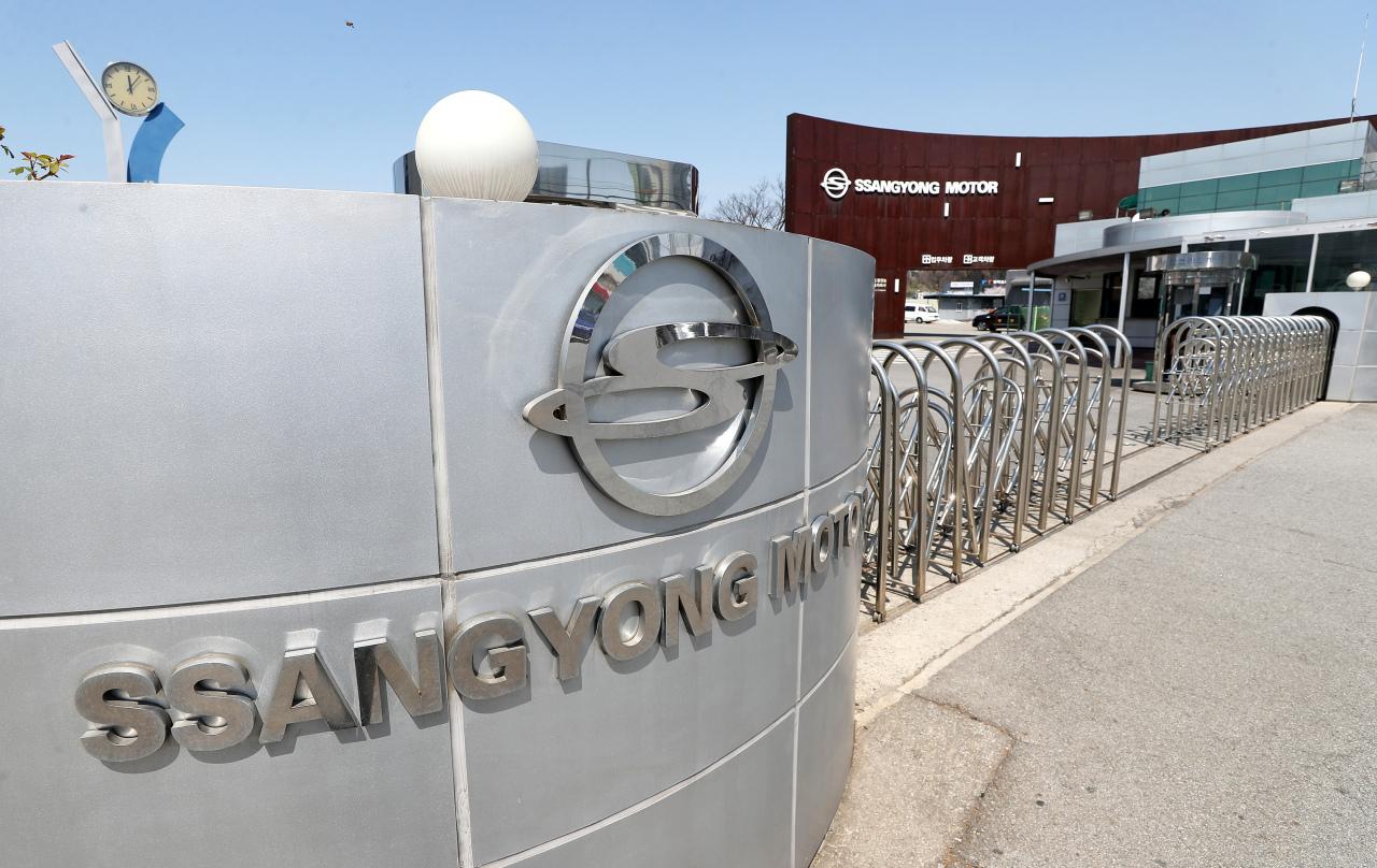 An exterior view of SsangYong Motor's Pyeongtaek factory in April. (Yonhap)