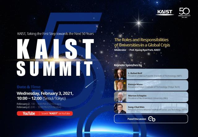 A poster of the KAIST summit (KAIST's official website)
