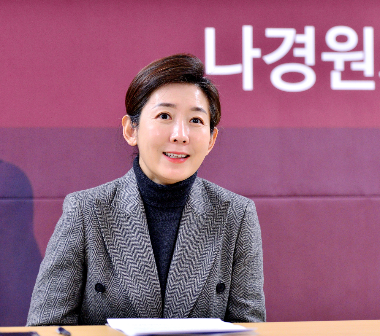 Na Kyung-won, former floor leader of the conservative main opposition Liberty Korea Party (Park Hyun-koo/The Korea Herald)