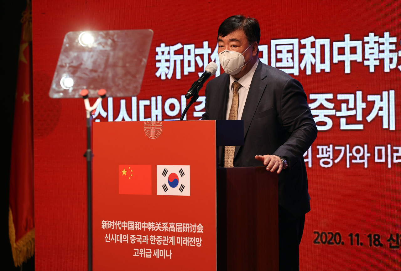 Chinese Ambassador to South Korea Xing Haiming speaks during a forum on Korea-China cooperation in Seoul on Nov. 18, 2020. (Yonhap)