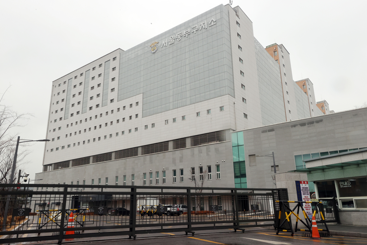 A detention center in Seoul (Yonhap)