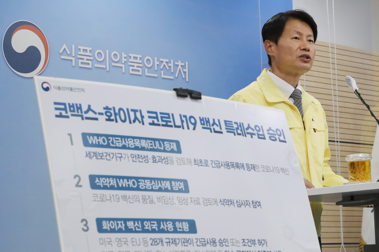Korea`s Drug Minister Kim Gang-lip on Wednesday announces decision to specially import Pfizer`s COVID-19 vaccine through COVAX facility (Yonhap)