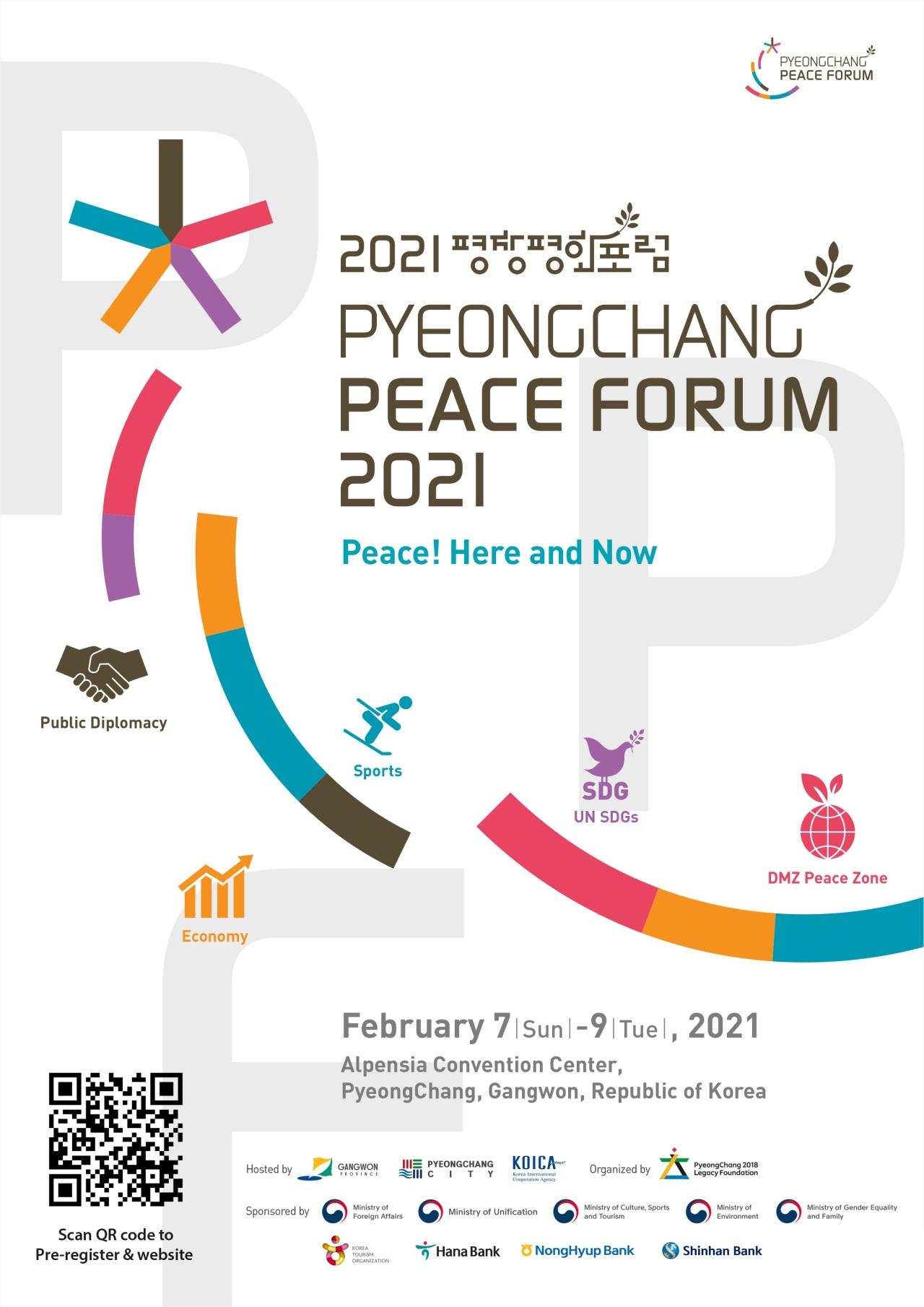 PyeongChang Peace Forum 2021