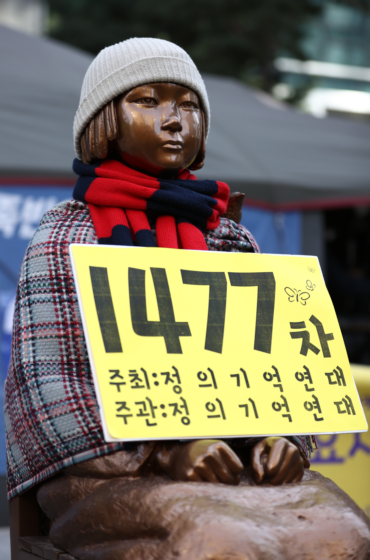 This photo, taken on Wednesday, shows a statue symbolizing victims of Japan's wartime sexual slavery in Seoul. (Yonhap)