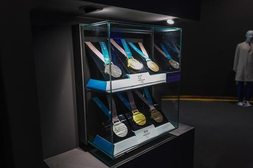 This photo provided by Gangwon Province shows items displayed at the 2018 PyeongChang Olympics memorial museum in PyeongChang, a resort town located 180 kilometers east of Seoul. (Gangwon Province)