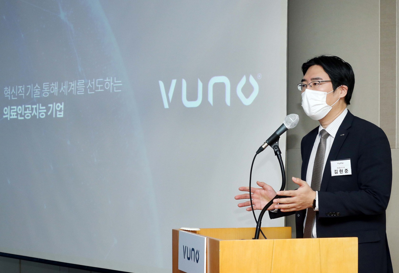 Vuno CEO Kim Hyun-joon introduces the company's IPO strategy to reporters on Monday at 63 Square in Yeouido, Seoul. (Vuno)