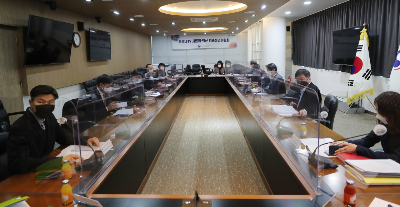 The Ministry of Food and Drug Safety convenes a final review meeting on Wednesday, to review the novel coronavirus vaccine by AstraZeneca. (Yonhap)