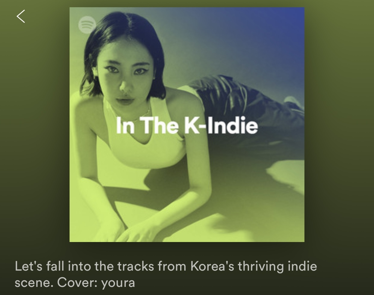 """In The K-Indie: Spotify's """"In The K-Indie"""" playlist cover features Korean musician Youra (Spotify)"""