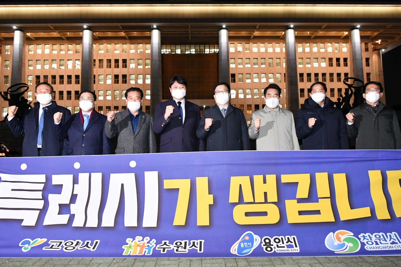 Suwon Mayor Yeom Tae-young poses with mayors and officials from Gyeonggi Province. (Suwon City)