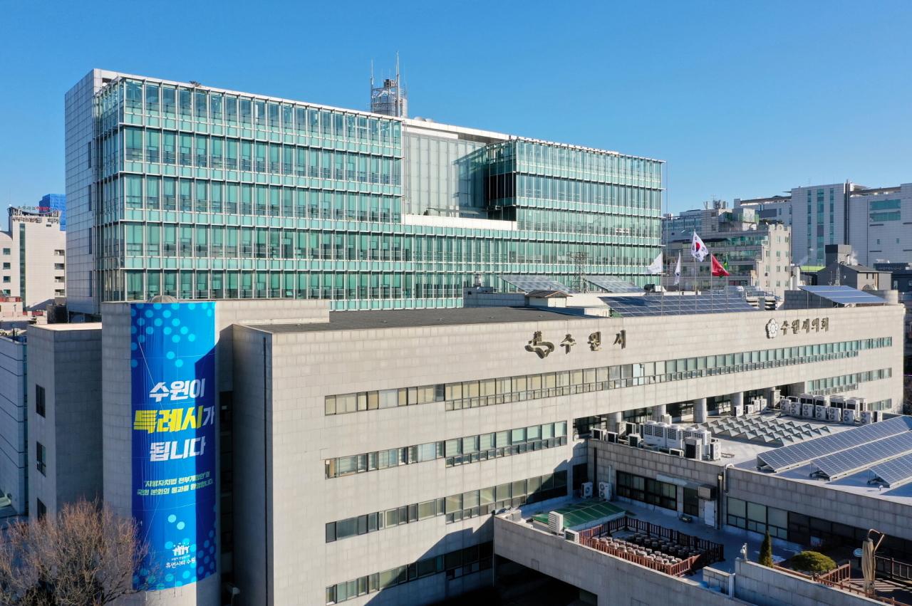 Suwon City Hall (Suwon City)