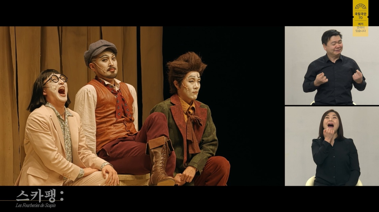 """Screenshot of """"Scapin"""" streamed online with sign language translation (NTCK)"""