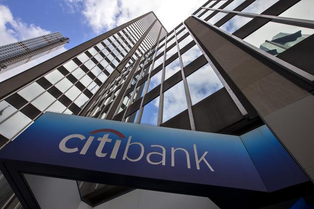 A view of the exterior of the Citibank corporate headquarters in New York, New York, US, May 20, 2015.(Reuters)