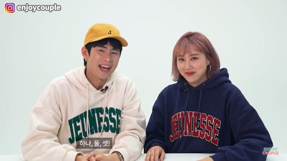 Enjoy Couple's Son Min-su (left) and Lim La-la (YouTube)