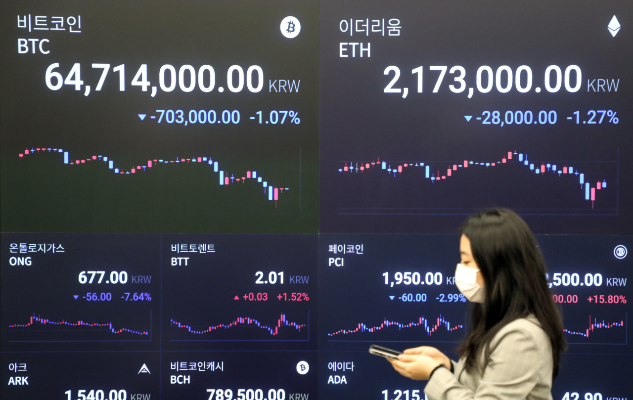 A digital price board at Upbit, a South Korean cryptocurrency exchange located in Gangnam ditrict in Seoul, shows prices of Bitcoin and Ethereum in the morning on Monday. (Yonhap)