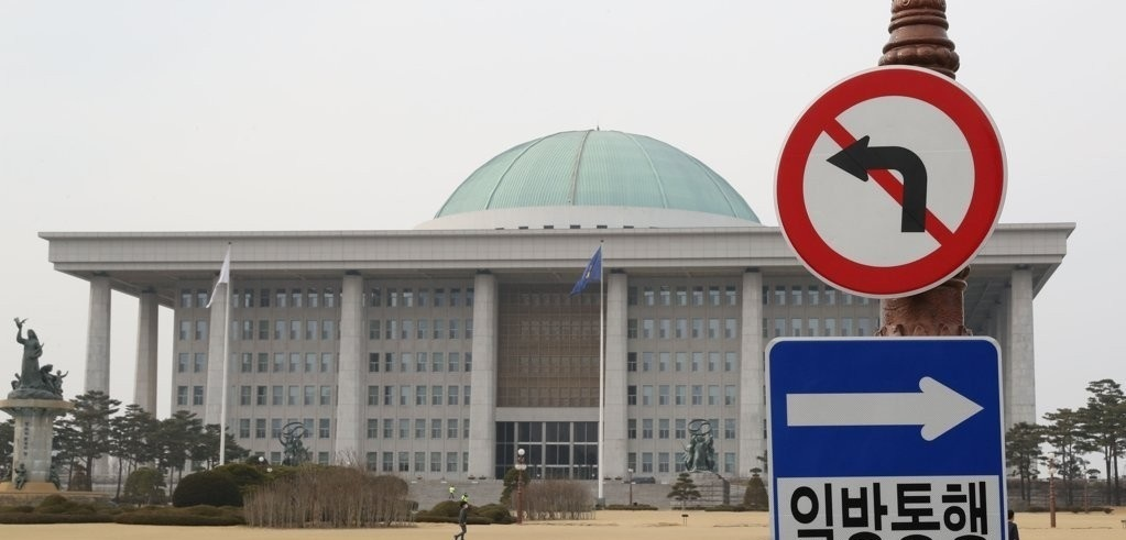 The National Assembly of South Korea (Yonhap)